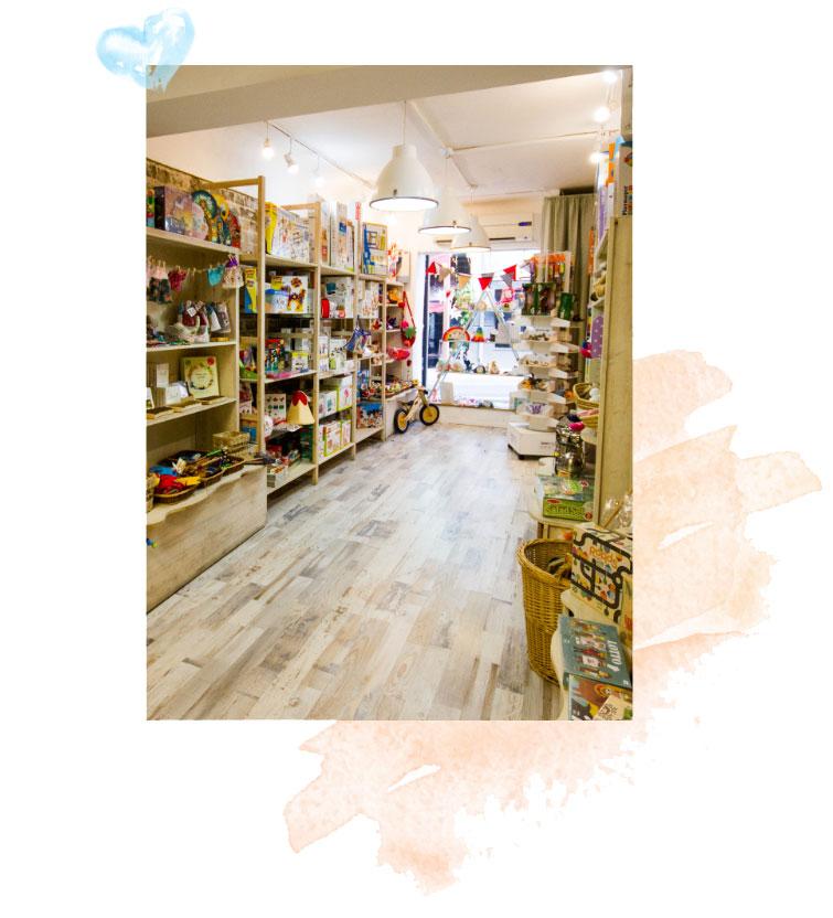 תמונה של חנות