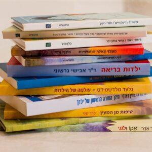 קטגורית ספרים